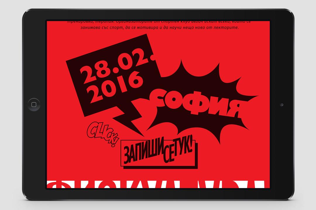 Begach Fizkultura identity website banner typography 2
