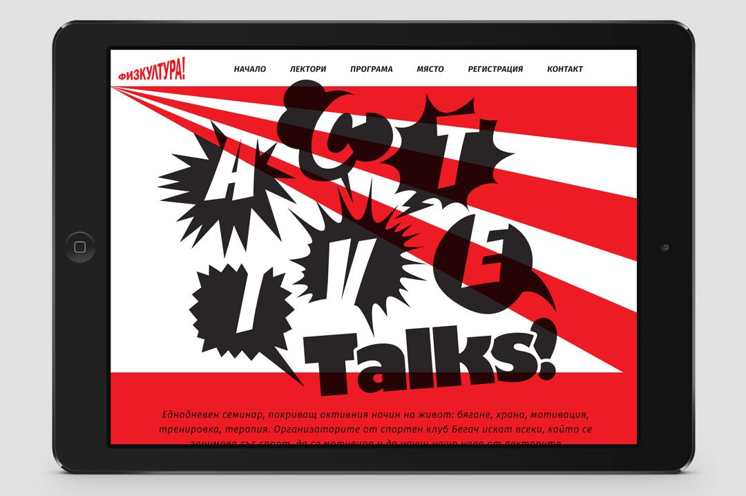 Begach Fizkultura identity website banner typography