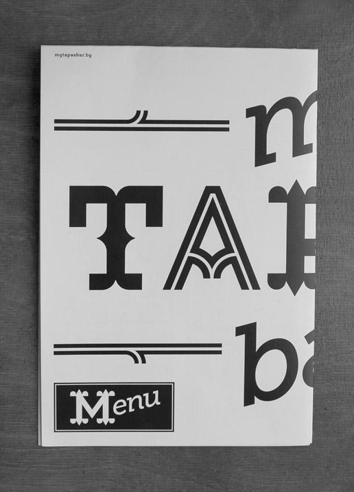 MyTapas identity brochure cover 2