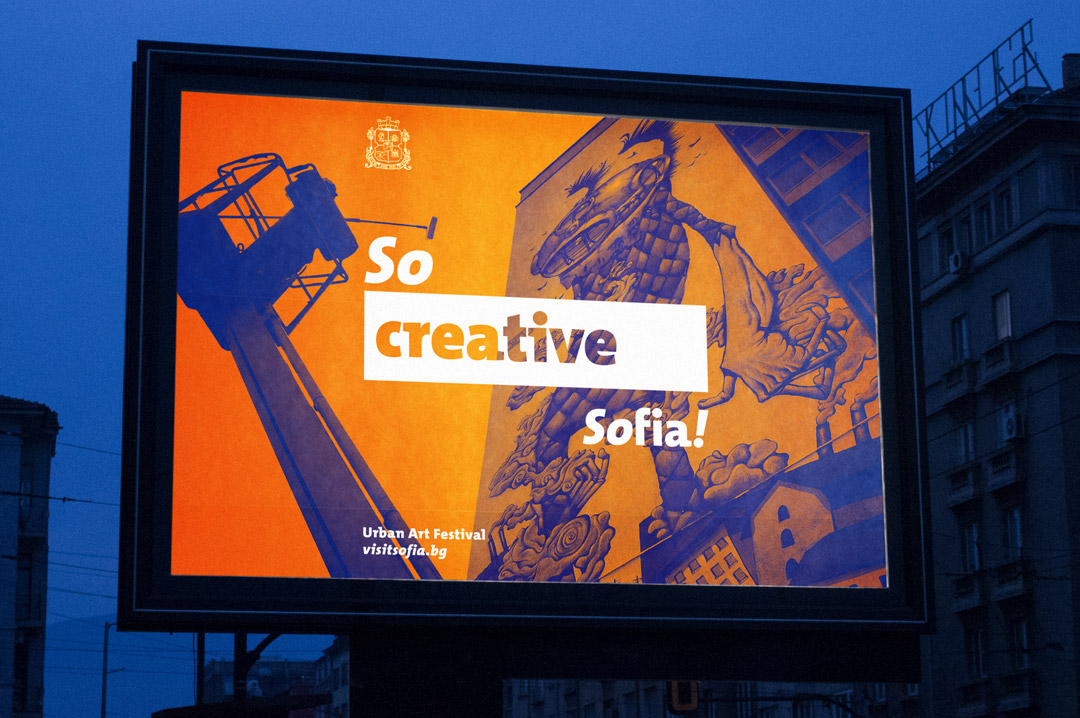 Sofia_billboard_backlight